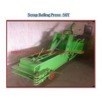 Quality Scrap Baling Press 50T for sale