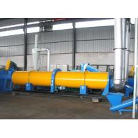 Buy cheap Drying Equipment Coconut shell dryer from Wholesalers