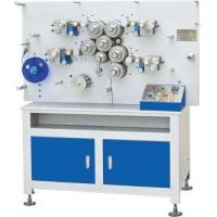 Textile Fabric Rotary Printing Machine/Four-colors Double-side High-speed Rotary Label Printing Mach