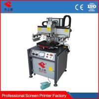 Quality iphone cover printing machine YKP2030/YKP3045 for sale