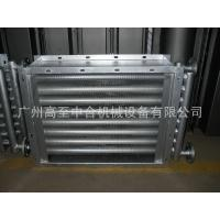 Quality Trade name:Food drying heat exchanger for sale