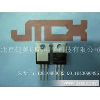Quality A bidirectional controllable silicon BT136-600E original authentic for sale