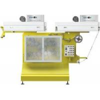 Quality Four-colors Offset Label Printing Machine for sale
