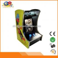 Quality Pacman for sale