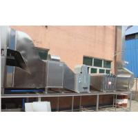 Quality PVC gloves waste gas purifying and recovering machine for sale