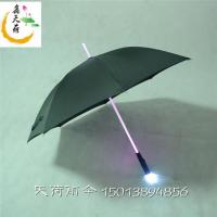 Luminous umbrella wholesale custom