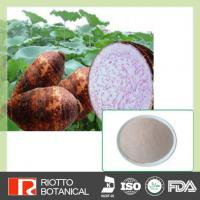 Quality Fruit Powder And Vegetable Powder Plant Extracts for sale