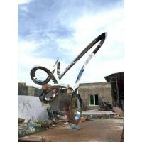 Buy cheap Modern and Glossy Various of Shape Stainless Steel Sculptures from wholesalers