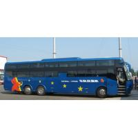 Quality Bus Bova:LCK6140W-1 for sale