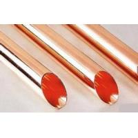 Buy cheap Air Conditioner Straight Copper Tube from wholesalers