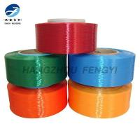 Quality 75D to 600D and SD Polyester Yarn POY for sale