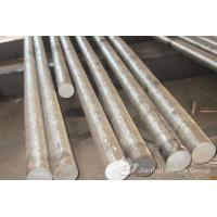 Buy cheap ASTM 1045/S45C/C45 HOT ROLLED CARBON STEEL BAR from wholesalers