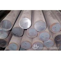 Buy cheap HOT ROLLED JIS SUP9/ DIN55Cr3 SPRING STEEL BAR from wholesalers