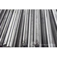 Buy cheap HOT ROLLED JIS SUP7/ 60Si2Mn SPRING STEEL BAR from wholesalers