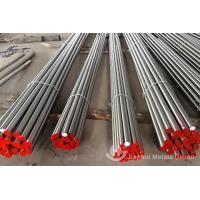 Buy cheap AISI 4340 HOT ROLLED ALLOY STEEL BAR from wholesalers