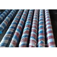 Buy cheap AISI 5140/41Cr4/SCR440 HOT ROLLED ALLOY STEEL BAR from wholesalers