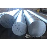 Buy cheap AISI 4130/ JIS SCM430 HOT ROLLED ALLOY STEEL BAR from wholesalers