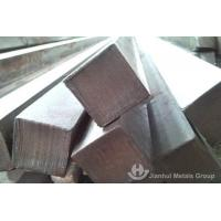 Quality AISI 5140/41Cr4 COLD DRAWN STEEL SQUARE BAR for sale