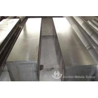 Buy cheap AISI 4140/ JIS SCM440/ DIN 42CrMo4 FORGED ALLOY STEEL BAR from wholesalers