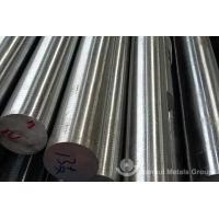 Buy cheap C60 FORGED CARBON STEEL BAR from wholesalers
