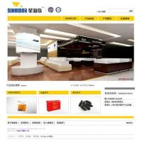 Quality Star Island website design for sale