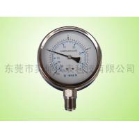 Buy cheap vacuum table 3KG from wholesalers