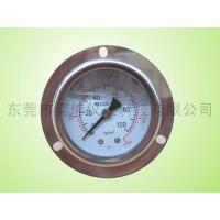 Buy cheap 100kg oil-filled table from wholesalers