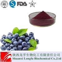 Quality Wholesales Organic Acai Berry Juice Powder,Acai Powder for sale