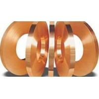 Quality Phosphor copper tape Information for sale