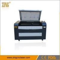 Buy cheap Laser Cutter Machine For Cloth Home Fabric Cutting from Wholesalers