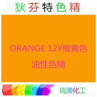 Quality Oily color concentrate Orange 12Y for sale