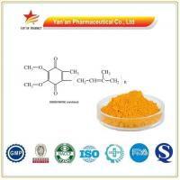 Quality High Quality China Coenzyme Q10/Co-enzyme Q10/coenzyme Q10 for sale