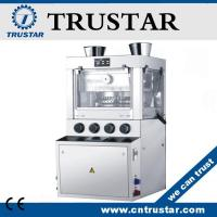 Quality Double rotary tablet compression machine for sale