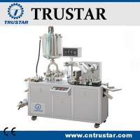 Quality Multifunction Mini type liquid blister packing machine for sale