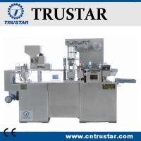 Quality Capsule blister packing machine for sale