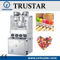 Quality Automatic tablet press machine for salt and medicine tablets for sale