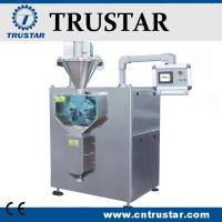 Quality High speed dry mixer granulator equipment for sale