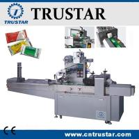 Quality TRP-250P Multifunctional Automatic Pillow-Type Packing Machine for sale