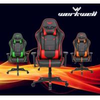 Buy cheap Gaming Chair Contact Now PU Gaming Chair from Wholesalers