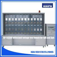 KP-S4300 Three phase withstand voltage test bench