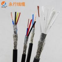 Copper core PVC-insulation and sheath shielded flexible cable