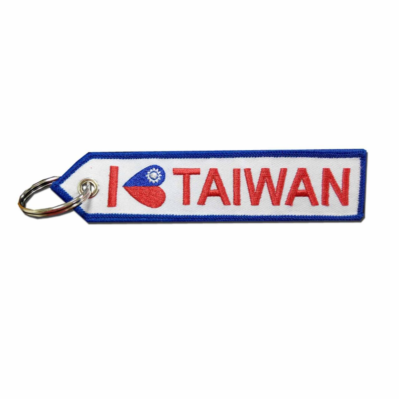 Buy cheap Key Chain K209 from wholesalers