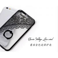 Buy cheap Lace Cherry Vintage Flower Stand Case For iPhone 7 Plus from Wholesalers