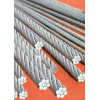China STEEL WIRE ROPE STEEL WIRE ROPE & WIRE ROPE PRODUCTS on sale