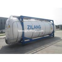 China 20ft swapbody ISO tank contain on sale