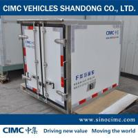Quality refrigerated truck van chiller van for sale for sale