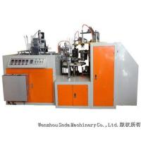Quality Paper Cup Machine Double Side PE Coated Paper Cup Making Machine for sale