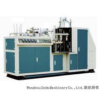 Quality Paper Cup Machine Single PE Coated Paper Cup Making Machine for sale