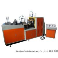 Quality Paper Cup Machine PE Coated Paper Bowl Making Machine for sale