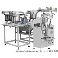 Quality Flow Wrapping Machine Screw packing machine for sale